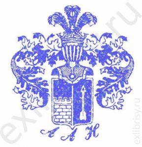 Экслибрис с гербом